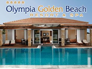 Best Hotels in Greece: Olympia Golden Beach Resort & Spa hotel in Kyllini Peloponnese